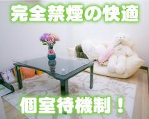 横浜女学園+画像8