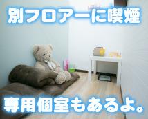 横浜女学園+画像9