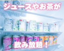 横浜女学園+画像10