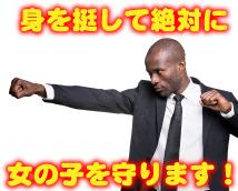 横浜女学園+画像12