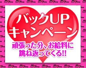 ふじこちゃん+画像2