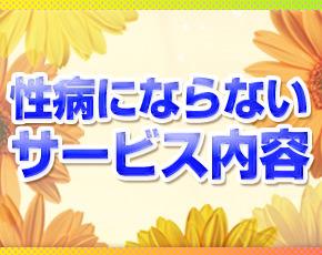 癒したくて 成田店~日本人アロマ性感~+画像3