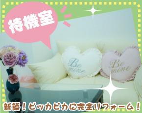 新宿女学園+画像2