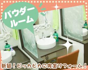 新宿女学園+画像3