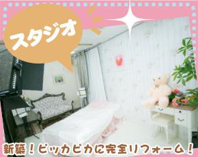 新宿女学園+画像4