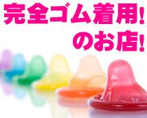 新宿女学園+画像5