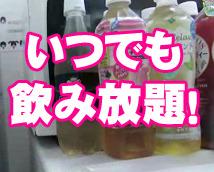 新宿女学園+画像7