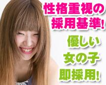 新宿女学園+画像8