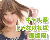 新宿女学園+画像9