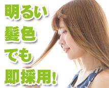 新宿女学園+画像10