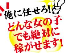 新宿女学園+画像12