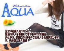 金沢デリヘル北陸アクア+画像10