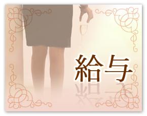 金沢人妻ドットコム+画像3