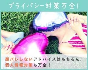 ブライトグループ新宿・恵比寿+画像2