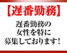 錦糸町回春性感マッサージ倶楽部+画像6