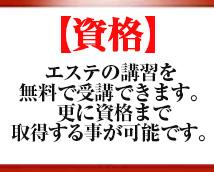錦糸町回春性感マッサージ倶楽部+画像8
