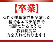錦糸町回春性感マッサージ倶楽部+画像10