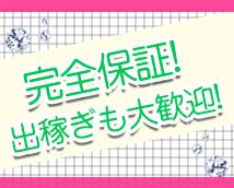 渋谷ゴシップガール+画像7