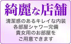 妄想倶楽部+画像2