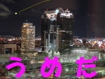 ジュエル梅田店+画像5