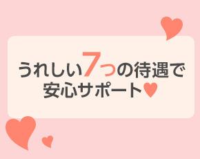 エンジェルキッス+画像4