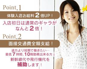 TSUBAKI-ツバキ- 土浦 YESグループ+画像3