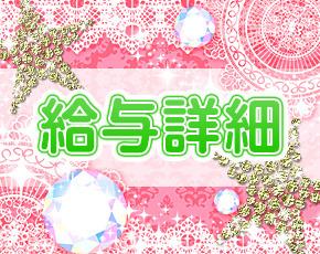 らいくぁばーじん+画像4