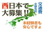 アロママッサージのお店 アップルティ 愛媛松山店+画像3