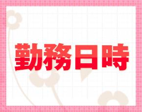 越谷楽園倶楽部+画像2