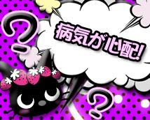 いたずら子猫ちゃん 梅田店+画像10