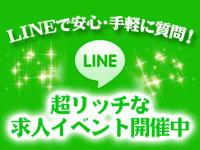 アロママッサージのお店 アップルティ 香川高松店+画像3