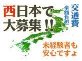 アロママッサージのお店 アップルティ 香川高松店+画像4