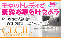 CECIL PRODUCTS