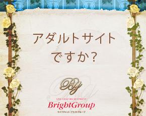 ブライトグループ千葉・栄町+画像2
