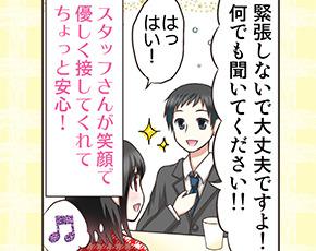 平成女学園桜町校(ミクシーグループ)+画像3