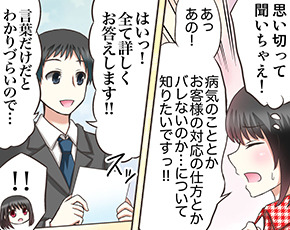 平成女学園桜町校(ミクシーグループ)+画像4