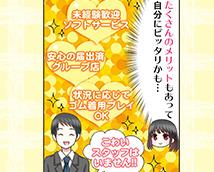 平成女学園桜町校(ミクシーグループ)+画像6