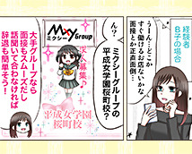 平成女学園桜町校(ミクシーグループ)+画像8