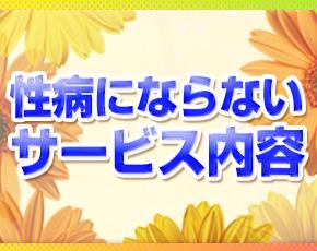 癒したくて西船橋店~日本人アロマ性感~+画像3