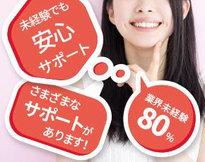 イマジン東京+画像4