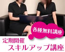 イマジン東京+画像7