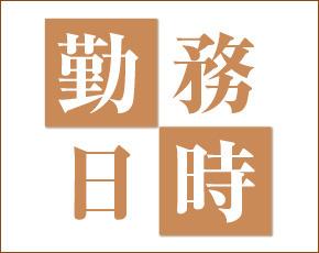 人妻華道 上田店+画像3