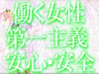 素人妻御奉仕倶楽部 Hip's久喜店+画像6
