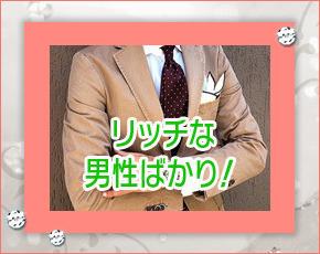 ユニバース倶楽部 札幌+画像4