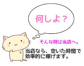 おしゃれ倶楽部るーじゅっ+画像3