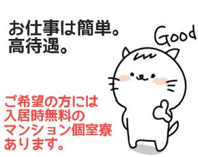 おしゃれ倶楽部るーじゅっ+画像4