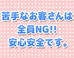 私立札幌女学院+画像4