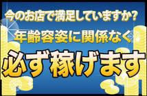 京橋熟女+画像5