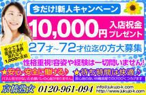 京橋熟女+画像12