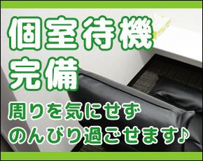 立川Lip+画像3